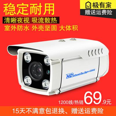 1200线监控摄像头高清夜视红外摄像机安防阵列室外防水探头监控器618大促