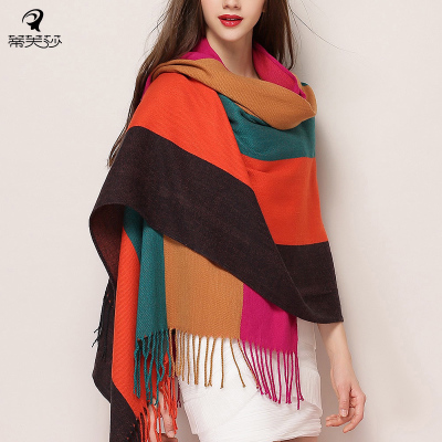 秋冬韩版拼色彩虹围巾女士空调房加长保暖披肩围脖L两用棉