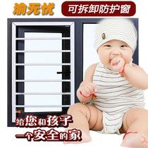 重庆防护窗可拆隐形防护网高层防盗窗飘窗防盗网儿童防护栏纱窗