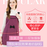 Radiation-proof clothing pregnant women dressed genuine four-season radiation clothing apron top computer anti-shooting clothing belly pocket anti-radiation summer