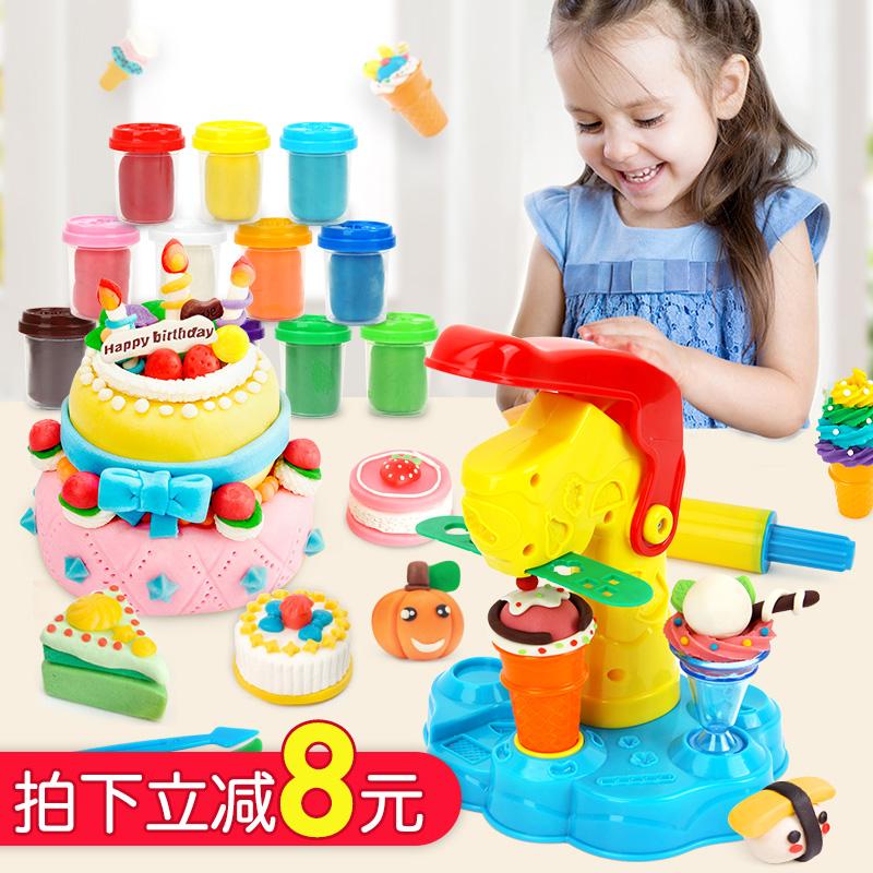 橡皮泥粘土模具工具套装冰淇淋机3d彩泥手工制作儿童玩具女孩