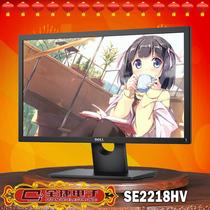 台式液晶电脑屏幕hdmi英寸超薄曲面显示器白色高清电竞游戏24米哲