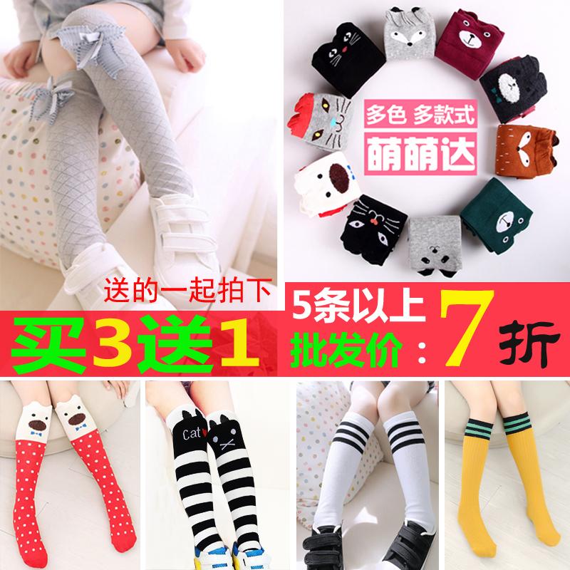 女大童袜子中筒袜