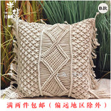 Ins Nordic cotton line cotton rope handmade hollow woven fringed sofa pillow bohemian style pillow lumbar pillow