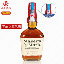 750ml 正品 美格波本威士忌MakersMarkBourbo 进口洋酒 美国洋酒
