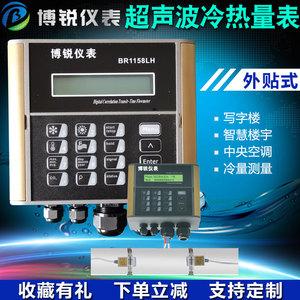 建恒HCM1158LH超声波冷热量表中央空调专用能量计小区供暖热量表