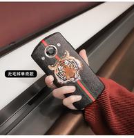 狐狸毛手机套