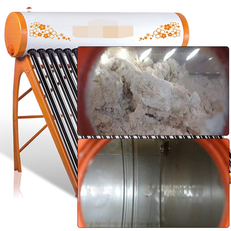 家电除垢锅炉清洁除锈剂1000g