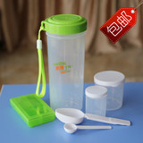 KangBaoLai milkshake shaker cup 6 pieces set mixing cup anti-leak with scale cup water cup carry-on product
