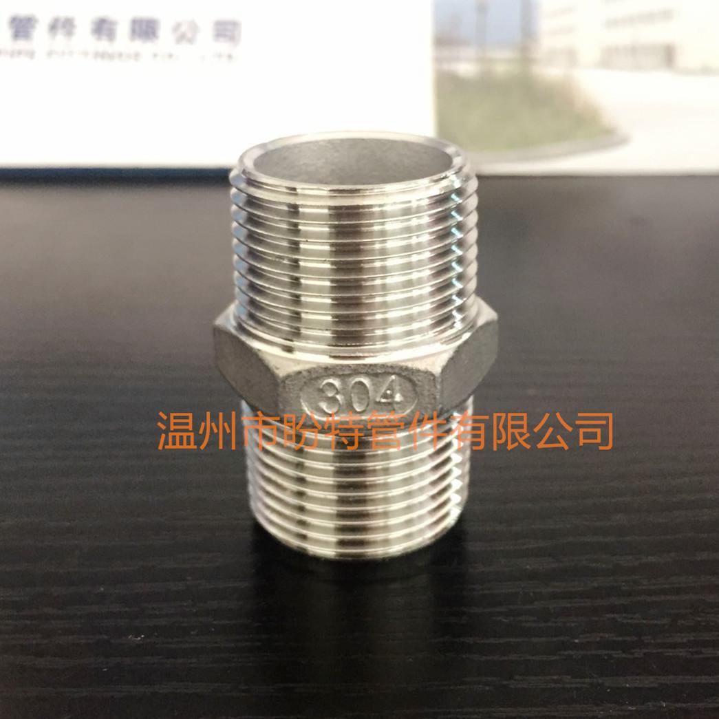 盼特管件304/316不锈钢六角外丝 水暖配件 水管接头 不锈钢对丝