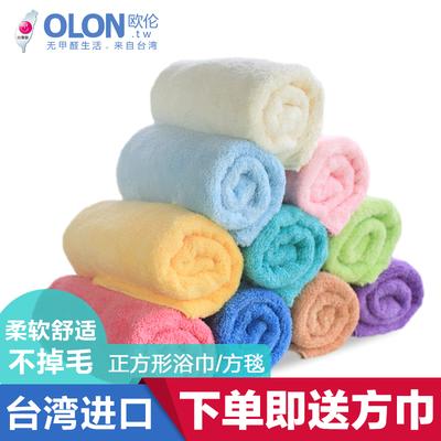 OLON儿童婴儿浴巾正方形纯棉柔软不掉毛吸水新生儿宝宝洗澡毛巾被