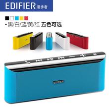 Edifier/漫步者 M23 手机无线蓝牙音箱 迷你便携插卡小音响低音炮