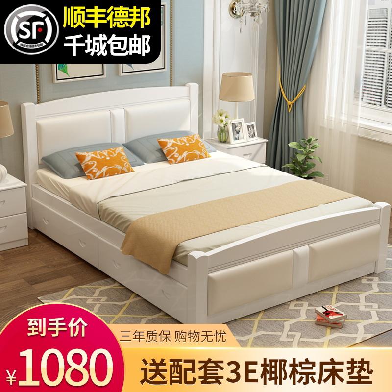 软靠实木床现代简约1.8米双人床主卧1.2m单人床成人1.5松木软包床