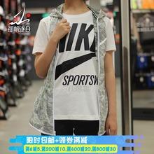 酷动城 645024 466 女子跑步梭织运动连帽马甲 耐克Nike 702