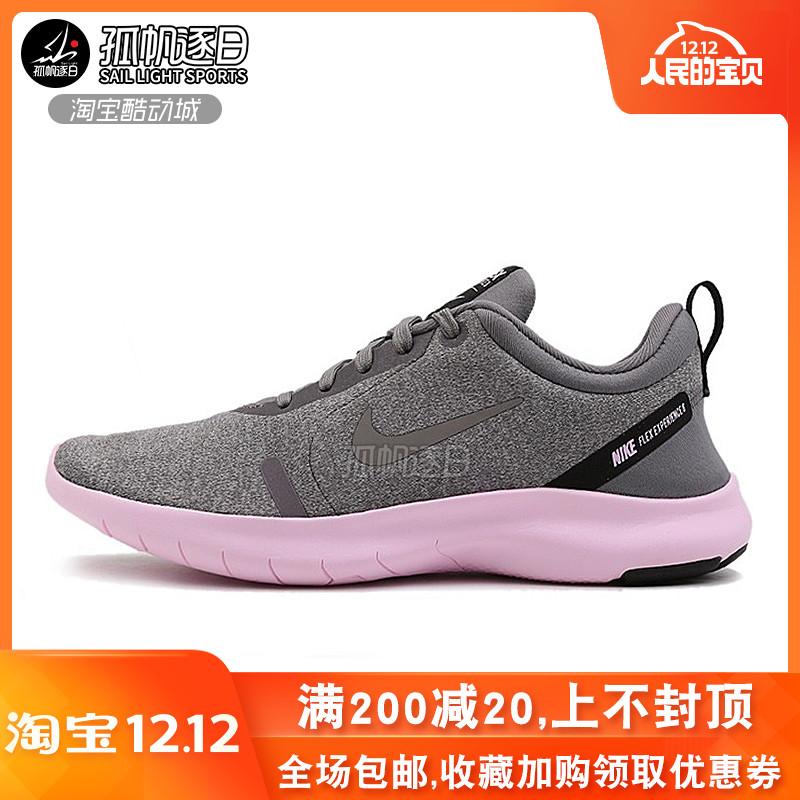 NIKE耐克女鞋FLEX EXPERIENCE RN赤足休闲运动跑步鞋 AJ5908-001