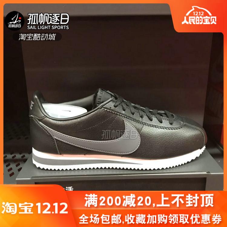 NIKE耐克男鞋2019春季CLASSIC阿甘复古休闲运动跑步鞋 749571-011