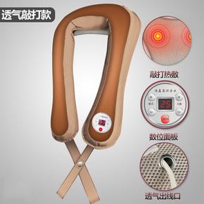 电动颈肩多功能经络揉捏颈部按摩家用肩颈椎按摩器敲打拍打周艾灸