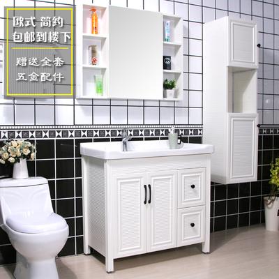 简约太空铝浴室柜铝合金吊柜落地台盆柜洗脸台卫生间洗手盆柜组合