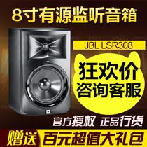 监听音响hifi寸高保真蓝牙多媒体3寸5监听音箱有沾MI3MIDIPLUS