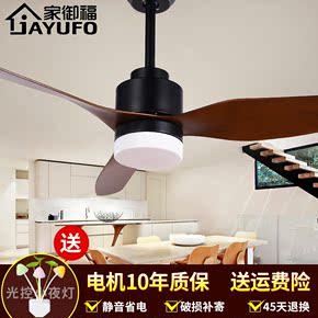 现代美式风扇灯餐厅吊扇灯客厅欧式复古木叶风扇吊灯家用带灯吊扇