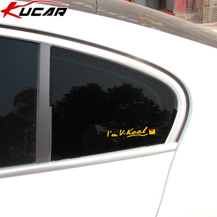 车贴纸创意个性威固标志汽车后窗三角小黄标logo我很酷i'm v-cool