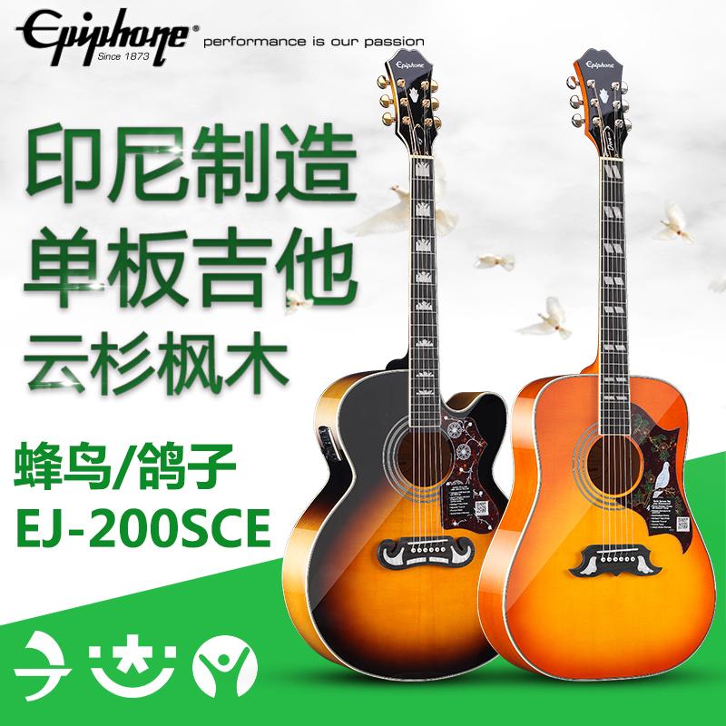 民謠吉他42寸