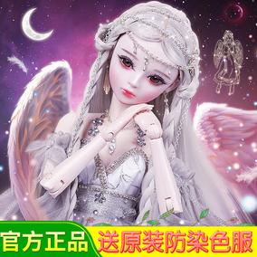 60厘米sd知否同款古装12岁美人鱼公主十二星座洋娃娃儿童女孩玩具