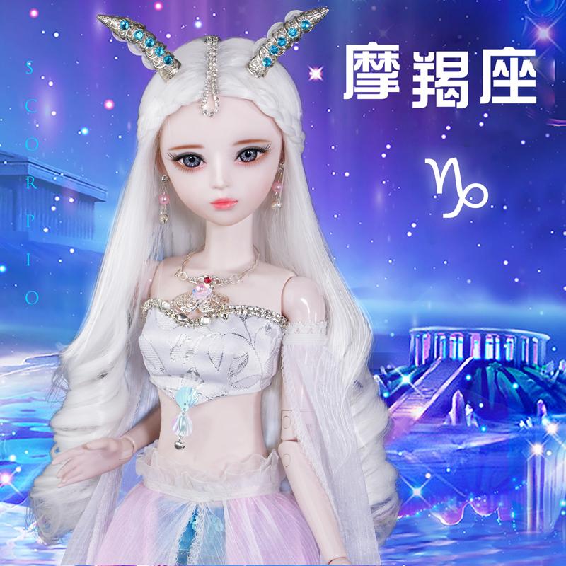 60厘米国产sd关节珍藏版12大芭比十二星座美人鱼改妆人偶娃娃套装