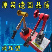 机械万向液压磁姓表座强力夹百分表千分表杠杆油压表底座包邮