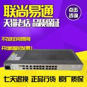 含质保 华为16端口ONU光纤接入OLT下行设备全新原装 MA5626 16GPON图片