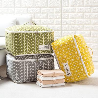 居家家 布艺棉被防尘袋被子整理袋 装衣物的袋子衣服收纳袋搬家袋
