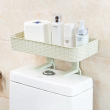 居家家免打孔浴室置物架壁挂卫生间用品吸壁式厕所马桶塑料收纳架