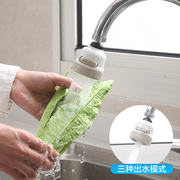 Faucet booster shower household tap water splash filter kitchen water filter nozzle filter water saver