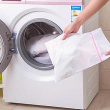 居家家内衣洗衣袋护洗袋机洗细网内衣袋洗衣机洗护袋洗衣服网袋兜图片