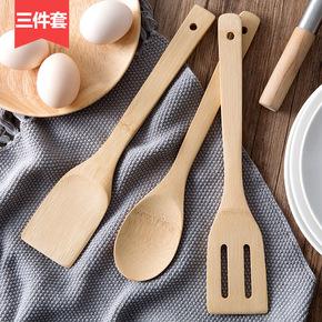 居家家竹制长柄锅铲勺子3件套装 家用炒菜专用大号不粘锅竹子铲子