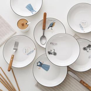 居家家 圆形陶瓷西餐盘欧式早餐菜盘子 创意家用餐具白色菜盘碟子