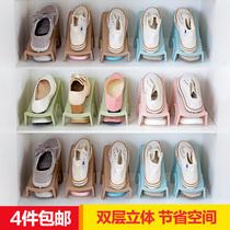 落地四层简易塑料鞋架创意拆装组合多层鞋子收纳架组装鞋柜置物架