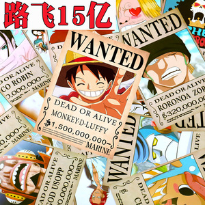 One Piece 9 Wanted Album Luffy Chowba Anime Around Hd