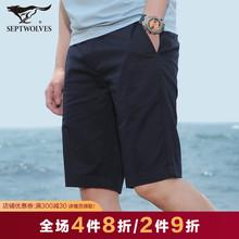 七匹狼休闲短裤男2019夏装新款半截短裤男士五分裤子商务男装4778