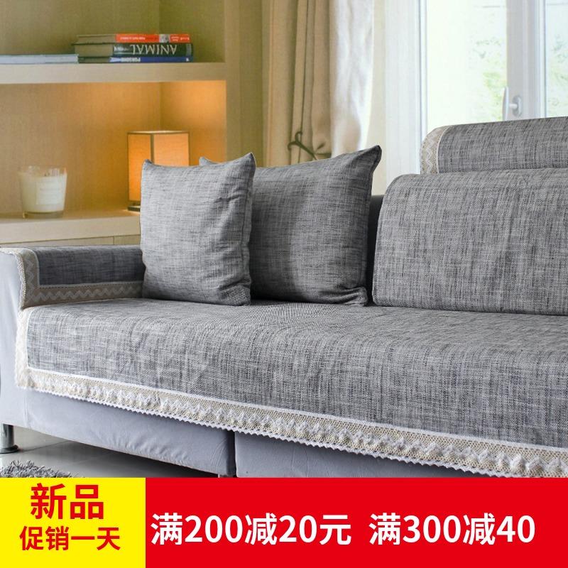 中式风格沙发垫