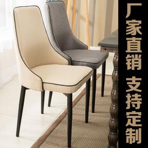 现代简约餐椅时尚北欧咖啡椅酒店接待椅美式休闲餐椅家用餐厅椅子