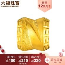 六福珠宝黄金转运珠手绳几何形足金路路通串珠男款定价L01A170157图片