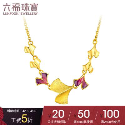 六福珠宝银杏叶渐变珐琅工艺黄金套链女项链含延长链计价GDG30068