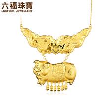 六福珠宝囍爱系列金猪迎喜黄金套链婚嫁猪牌计价HIG30057B