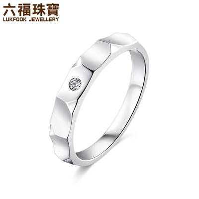六福珠宝18K金钻石戒指足球系列情侣结婚钻石对戒闭口钻戒N160