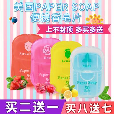美国旅行便携香皂纸paper soap香皂片旅游洗手肥皂片创意小香皂