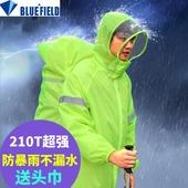 户外多功能登山徒步超轻骑行背包连体雨衣雨披背罩防水套男女 正品