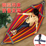 Indoor hammock folding steel frame lare basere canvas net bed outdoor black thick frame double carry 200 kg
