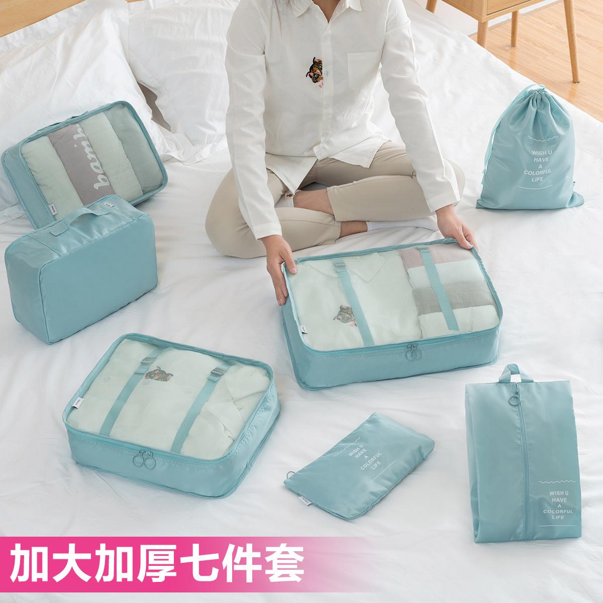 旅行收纳袋便携洗漱包衣服衣物整理打包套装内衣旅游行李箱分装袋