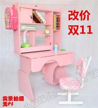 儿童学习桌创星升降桌椅光明套装书桌电脑桌学子写字台90cm园迪